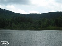 Lake Lot in North GA Mountains/Gate : Ellijay : Gilmer County : Georgia